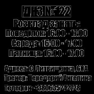 Школы_01-1