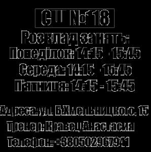 Школы_03-3
