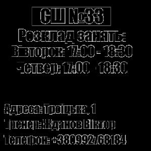 Школы_05
