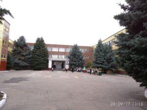 сш-101